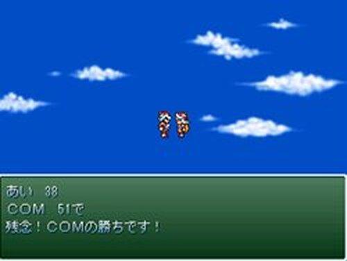 ランダムバトラーズ Game Screen Shots