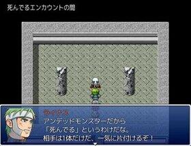 ホニャララエンカウント Game Screen Shot2