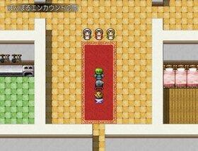 ホニャララエンカウント Game Screen Shot3