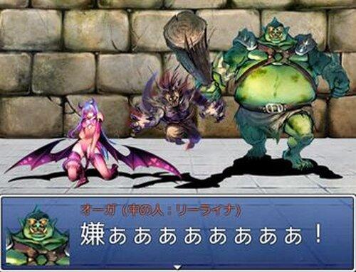 ホニャララエンカウント Game Screen Shot5