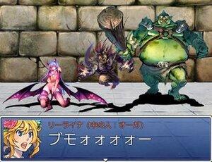 ホニャララエンカウント Game Screen Shot