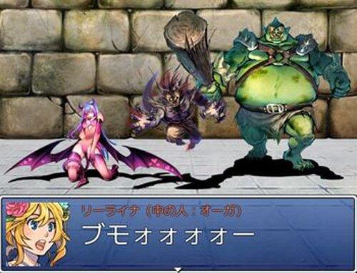 ホニャララエンカウント Game Screen Shots