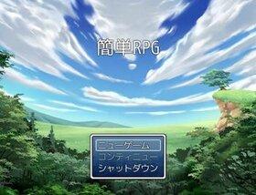 簡単RPG Game Screen Shot2