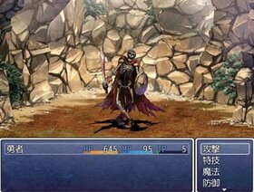 簡単RPG Game Screen Shot3