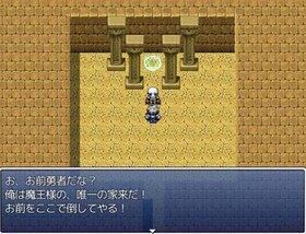 簡単RPG Game Screen Shot4