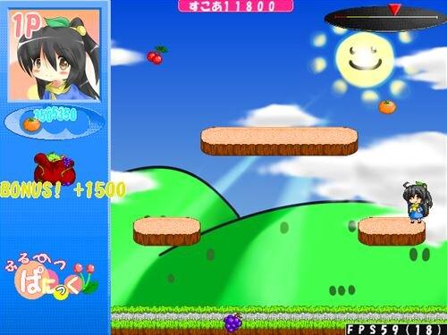 ふるーつぱにっく Game Screen Shot1