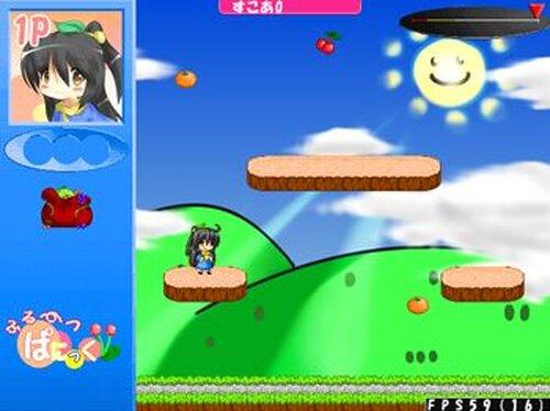 ふるーつぱにっく Game Screen Shots