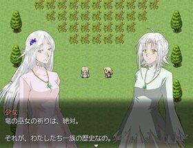 リンドヴルム-GeflugelterLindwurm- Game Screen Shot3