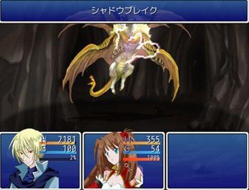 リンドヴルム-GeflugelterLindwurm- Game Screen Shot4