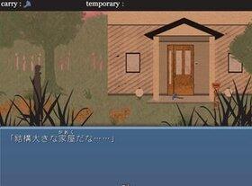 フラスコのゆめ Game Screen Shot4