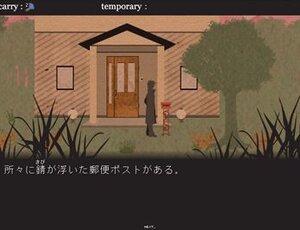 フラスコのゆめ Screenshot