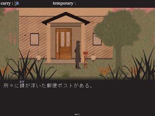 フラスコのゆめ Game Screen Shots