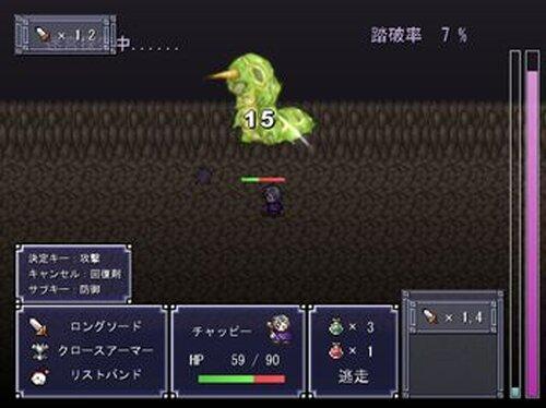 のーびすぎゃんぶらぁ Game Screen Shot3