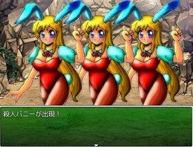 宇宙スペース奥様 Game Screen Shot3
