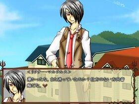 オリキャラ大集合!しょこらーで学園 Game Screen Shot3