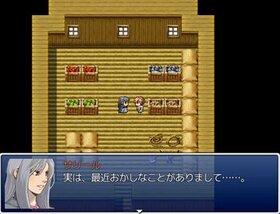 森の中の Game Screen Shot2