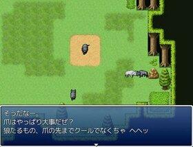 森の中の Game Screen Shot4