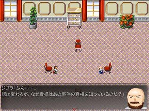 戦わぬ勇者 ―復讐― Game Screen Shot3