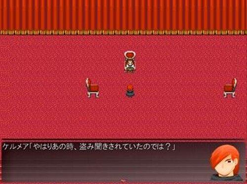 戦わぬ勇者 ―復讐― Game Screen Shot5