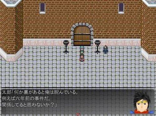 戦わぬ勇者 ―復讐― Game Screen Shots