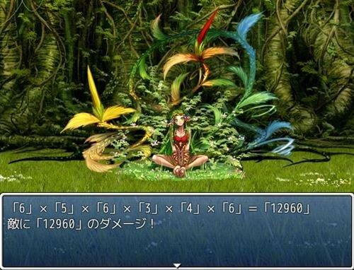 ギャンブルクエスト Game Screen Shot1