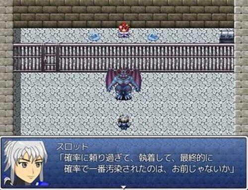 ギャンブルクエスト Game Screen Shot3
