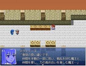 ギャンブルクエスト Game Screen Shot5