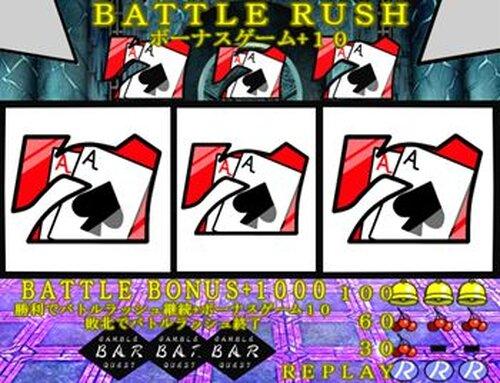 ギャンブルクエスト Game Screen Shots