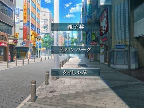 グルメサーチャー Game Screen Shot