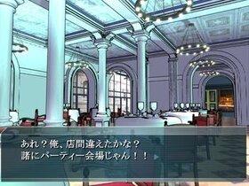 グルメサーチャー Game Screen Shot2