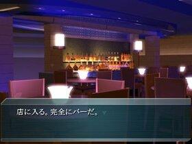 グルメサーチャー Game Screen Shot3