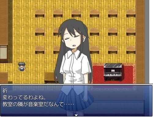 彼女と出会った時のこと Game Screen Shot1