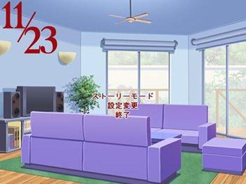 1123 Game Screen Shot2