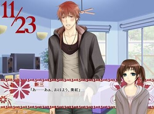 1123 Game Screen Shot3