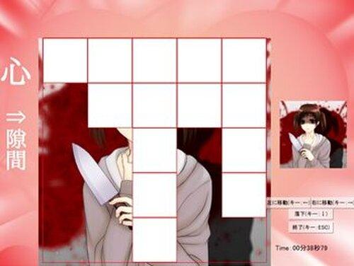 1123 Game Screen Shot5