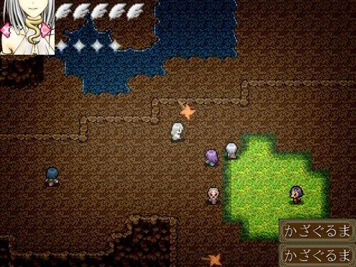 祝福-天使の品格- Game Screen Shot