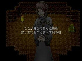 祝福-天使の品格- Game Screen Shot3