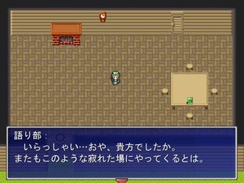 遠くて近い世界の物語 Game Screen Shot2