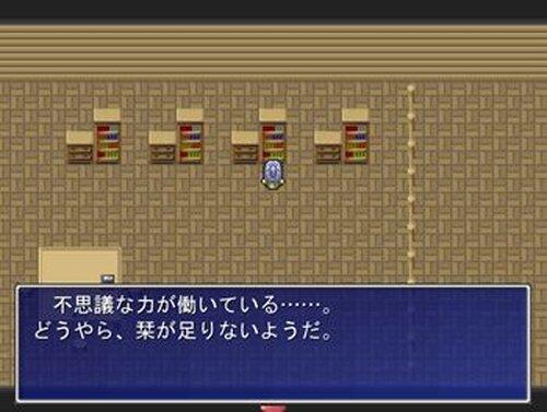 遠くて近い世界の物語 Game Screen Shot3