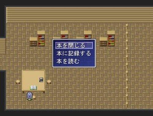 遠くて近い世界の物語 Game Screen Shot4