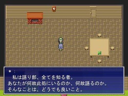 遠くて近い世界の物語 Game Screen Shots