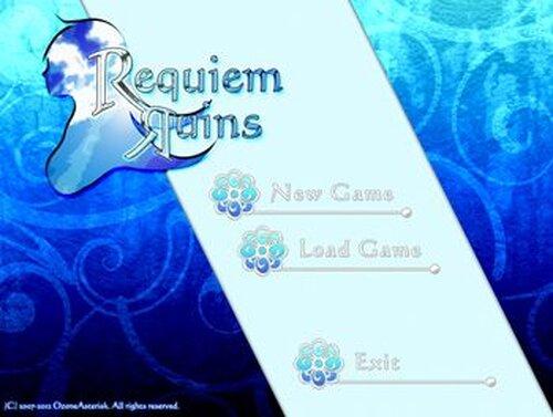 RequiemRuins 2012年版体験版 Game Screen Shot2