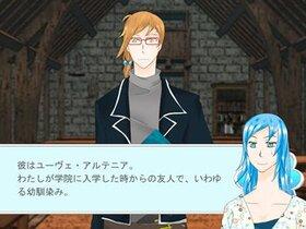 RequiemRuins 2012年版体験版 Game Screen Shot3