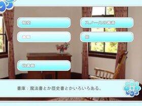 RequiemRuins 2012年版体験版 Game Screen Shot5