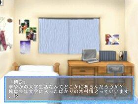 ほんとのメールR Game Screen Shot3
