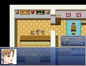 半額勇者王 Game Screen Shot3