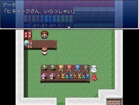 半額勇者王 Game Screen Shot4