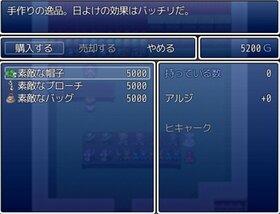 半額勇者王 Game Screen Shot5