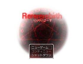 Rerererebirth Game Screen Shot2