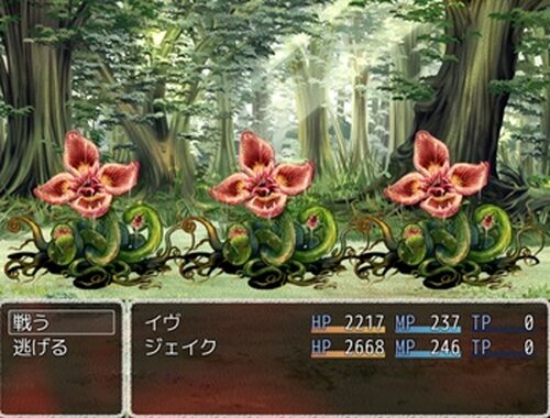 Rerererebirth Game Screen Shots
